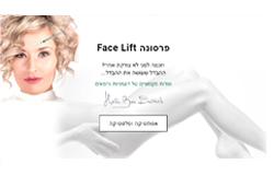 תמונה של אישה עם מזרק על הפנים ושל גוף של אישה שוכב על יד.