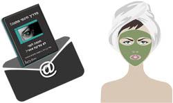 תמונת מדריך במעטפה ולידו אישה להרשמה למדריך בסיידבר באתר..