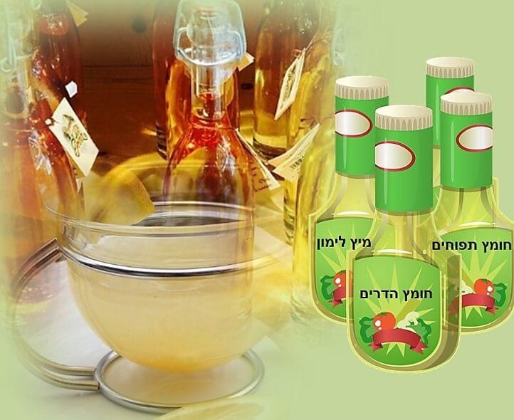 עקיצת מדוזה טיפ לטיפול ראשוני מטלית לחה עם חומץ הדרים / תפוחים / מיץ לימון. תמונה של בקבוקי חומץ ומיץ לימון.