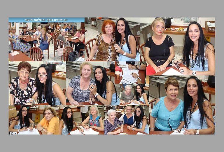 טקס תחרות מלכות היופי ניצולות השואה 2013 מפגש נוסף של ראיונות עם מועמדות תחרות מלכת היופי לניצולות שואה 2013.