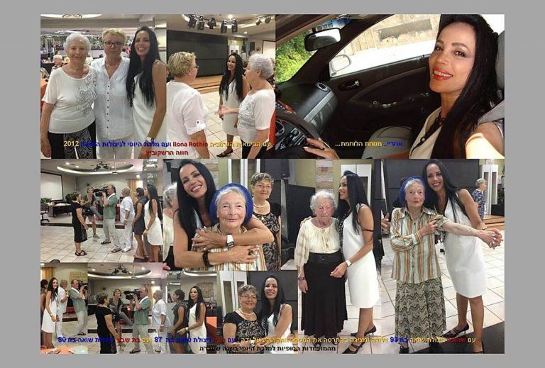 טקס תחרות מלכות היופי ניצולות השואה 2013 בצילומים לסרט על ניצולות השואה. תמונת קולאז' מהצילומים עם המועמדות ומפיקת הסרט מפולין.