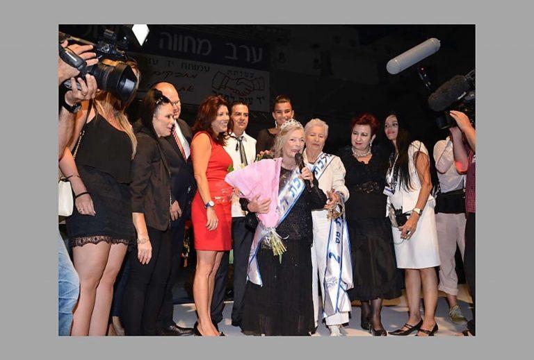 טקס תחרות מלכות היופי ניצולות השואה 2013 הזוכה בתואר מלכת היופי של ניצולות השואה 2013 היא שושנה קולמר בת 94 מהבית החם בחיפה