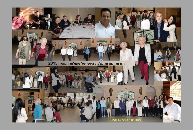 טקס תחרות מלכות היופי ניצולות השואה 2015 בחזרות. תמונת קולאז' מהחזרות.