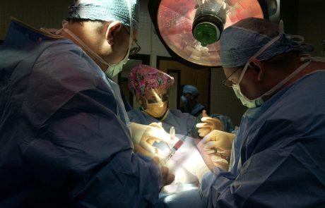 הזרקות וניתוחים פלסטיים למי פונים?